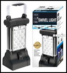 SwivelLightBox